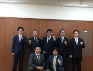 自民党右京支部臨時総会が開催されました。