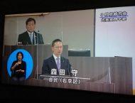 9月の京都市会にて代表質問をしました